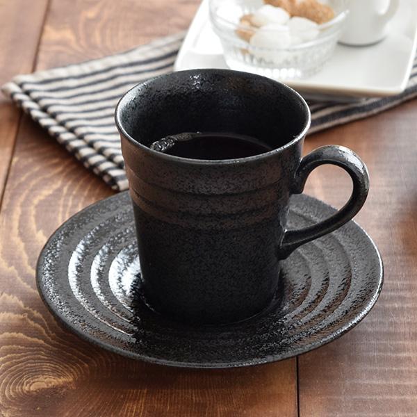 コーヒーカップ&ソーサー トール ボーダー 黒耀