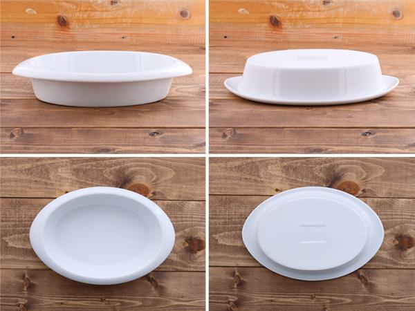 グラタン皿 大 楕円 ホワイト 2~3人用 オーブンウェア/オーブン料理/ドリア/グリル料理/ラザニア/パイ料理/オーバル/パーティー/おもてなし/大きいサイズ/白い食器/モダン/シンプル/おしゃれ