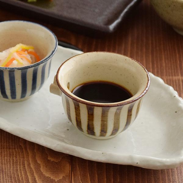 片口ミニ小鉢 7.5cm 手描き十草 茶