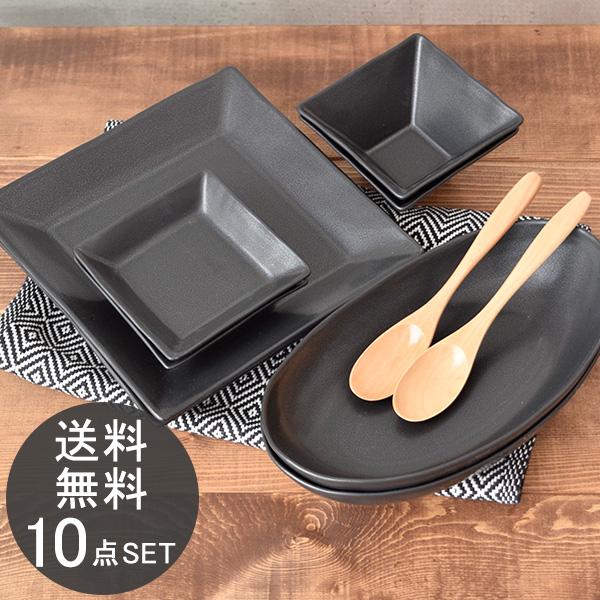 福袋 食器セット 送料無料 日本製 黒マット お得な食器10点セット(IN BASIC)福袋 黒い食器 お得なセット ペアセット 一人暮らし 単身 結婚祝 おしゃれ モダン カフェ風 カフェ食器