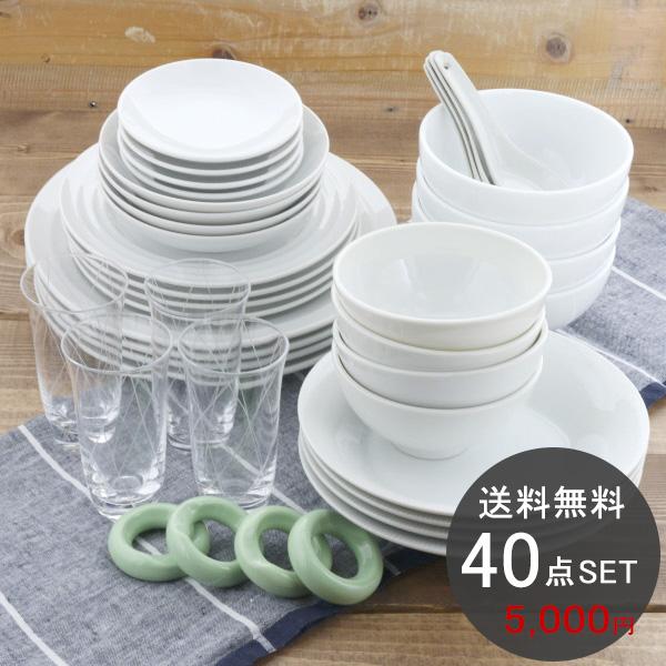 白い食器の福袋 豪華40点セット (アウトレット)