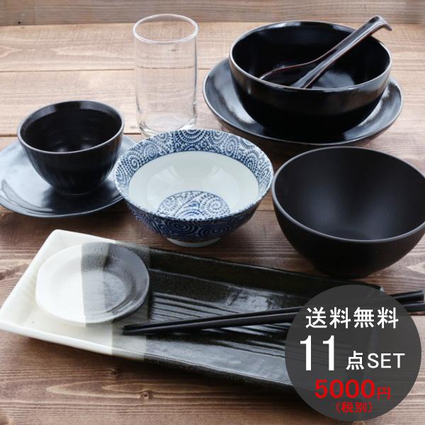 食器セット 一人暮らし 新生活スタートセット 11点 男性も満足!大きめサイズのお茶碗&汁椀