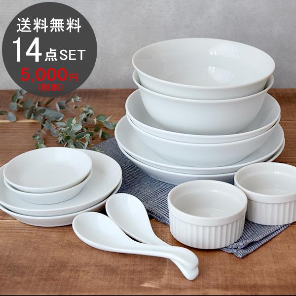 シンプルな白い食器の14点セット(7種類2つずつのペアセット)
