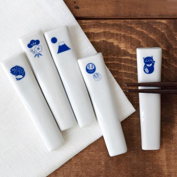 箸置き 縁起物 kuruhimo(クルヒモ) 和食器