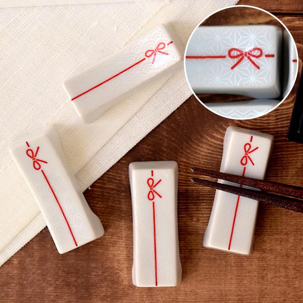 箸置き 水引 kuruhimo(クルヒモ) 和食器
