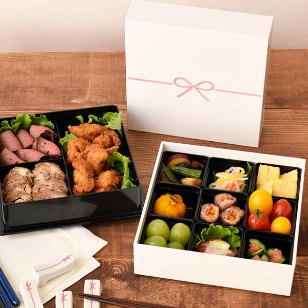 重箱 水引 二段 kuruhimo(クルヒモ) 和食器 送料無料