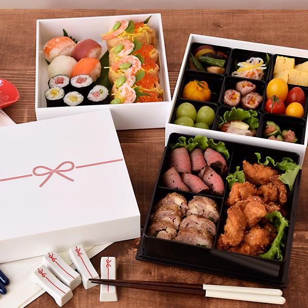 重箱 水引 三段 kuruhimo(クルヒモ) 和食器 送料無料