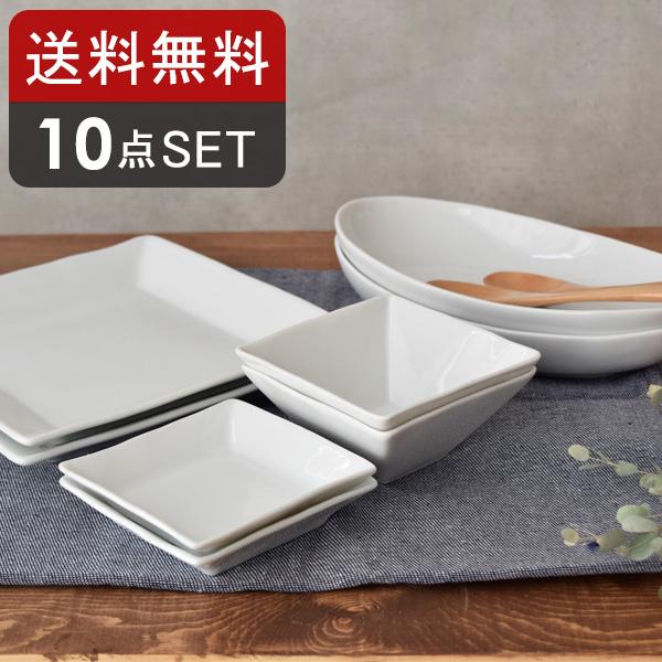 福袋 食器セット(送料無料)白い食器 日本製 STUDIO BASIC お得な10点セット