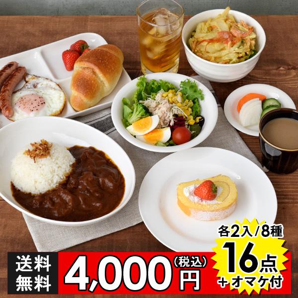 箸置き ギフト 縁起物 5個 箱入り kuruhimo(クルヒモ) 和食器