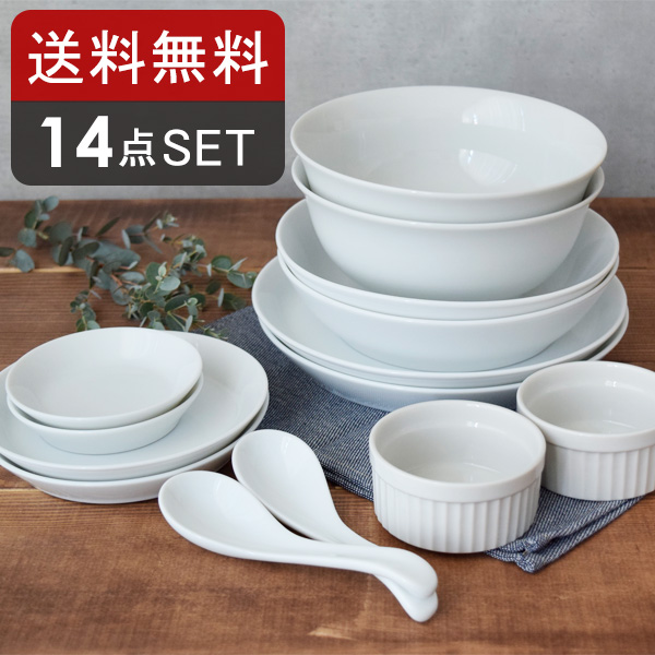 福袋 食器セット (送料無料)人気の食器も入った!シンプルな白い食器の14点セット(7種類2つずつのペアセット)