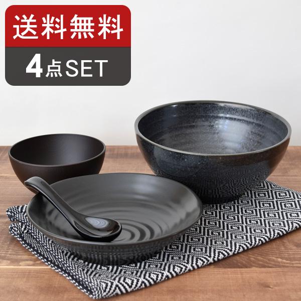 福袋 食器セット 送料無料 男のガッツリ大盛りセット(4点)(アウトレット)