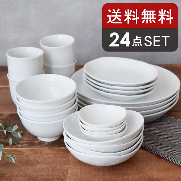 福袋 食器セット(送料無料)シンプルな白い食器 24点ボリュームセット(6種類4つずつ)