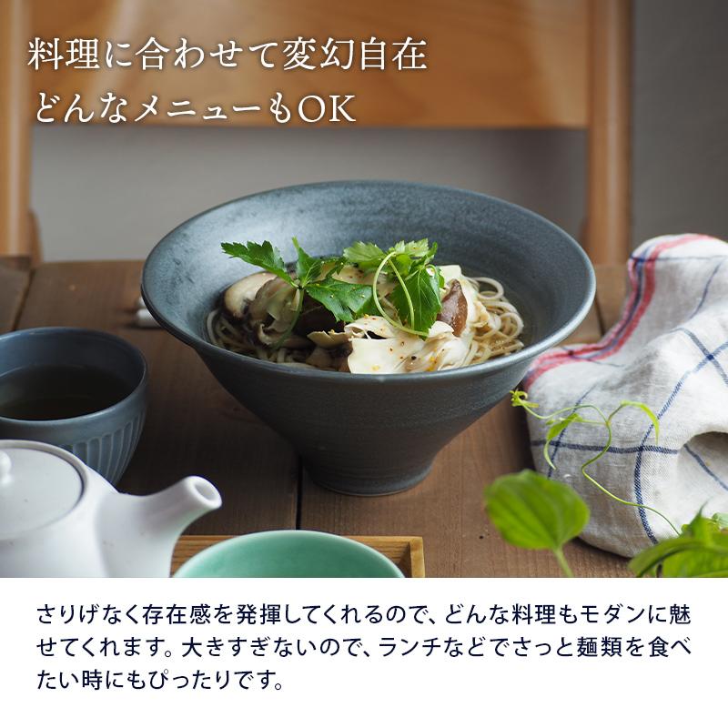 ラーメン鉢、麺鉢として食卓をおしゃれに演出