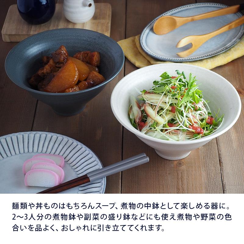 煮物鉢、中鉢としておかずの盛り鉢に最適