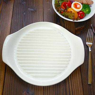 直火OK ヘルシーステーキ皿