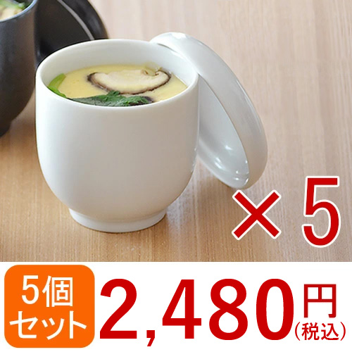茶碗蒸し5個セット