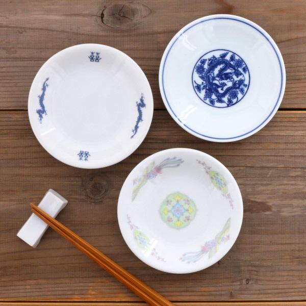 中華食器 小皿 11cm