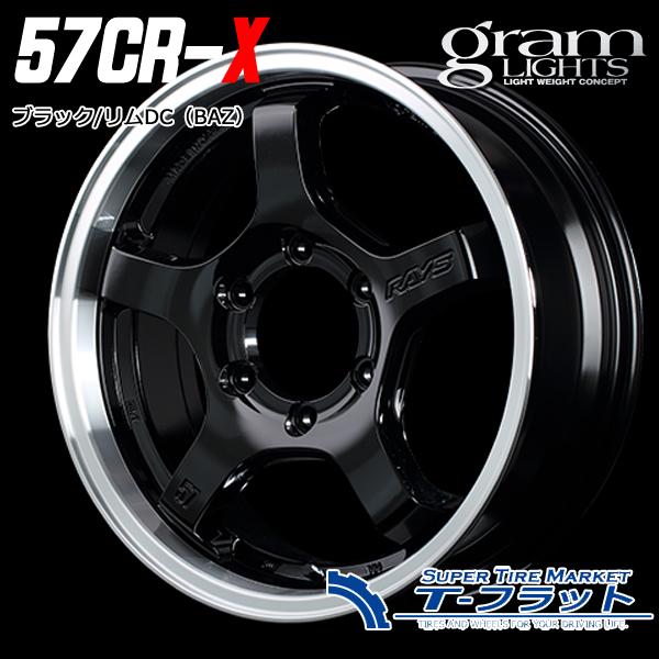 品質満点! トーヨータイヤ H20 215/60R17 109/107L レイズ グラムライツ 57CR-X ブラック/リムDC, ミョウドウグン 7bc13d94