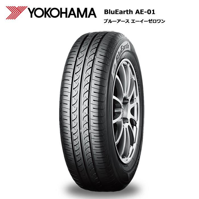 サマータイヤ 4本セット ヨコハマ 145/80R13 75S BluEarth AE-01