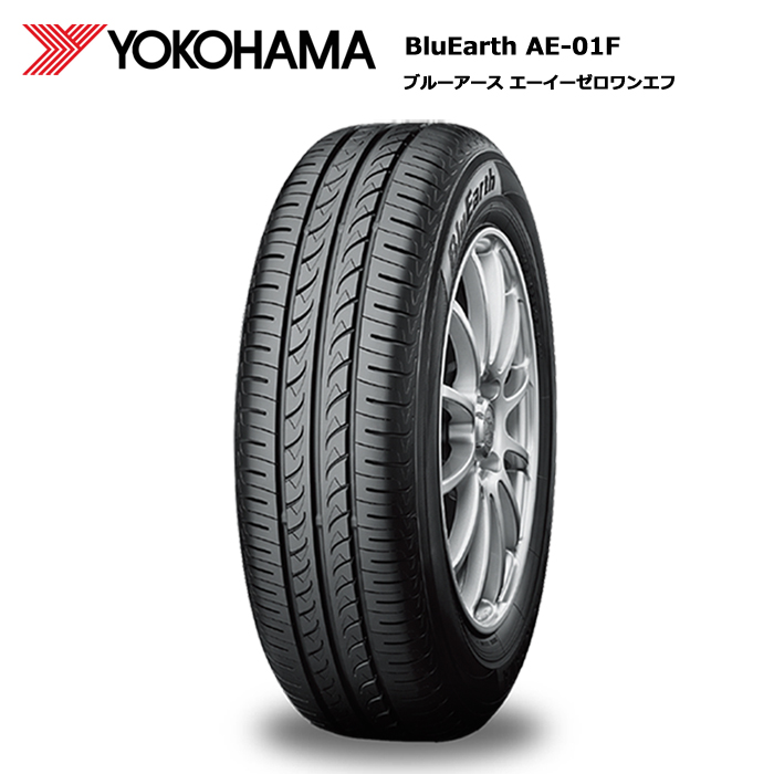 サマータイヤ 4本セット ヨコハマ 205/65R16 95H BluEarth AE-01F
