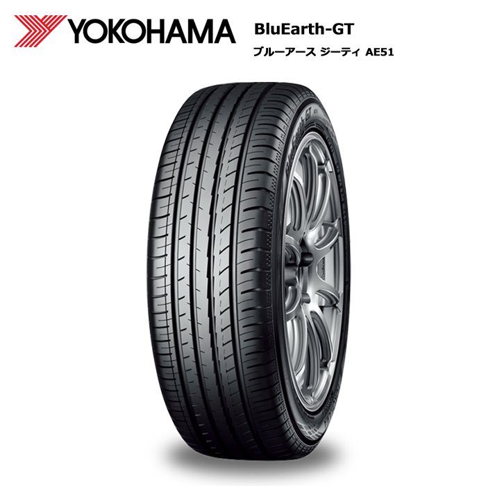 サマータイヤ 4本セット ヨコハマ 215/45R16 90V XL BluEarth-GT AE51