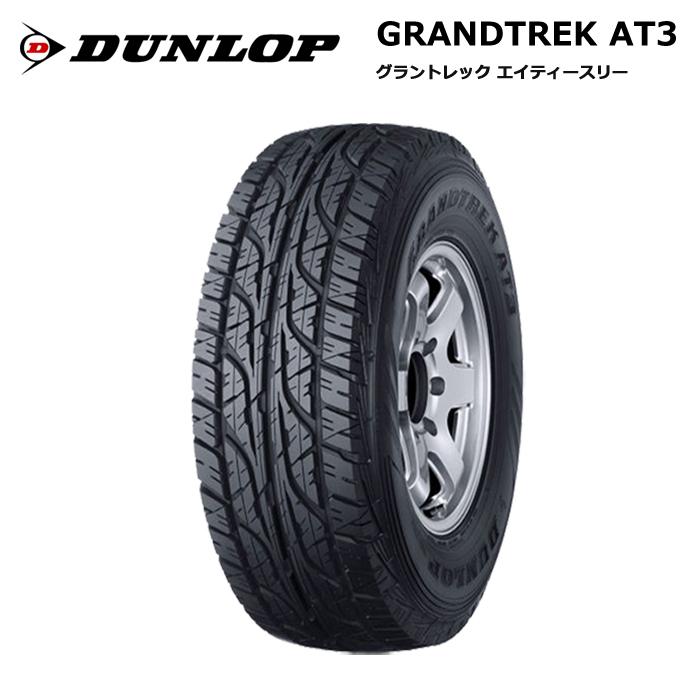 サマータイヤ 4本セット ダンロップ LT245/75R16 108/104S グラントレック AT3