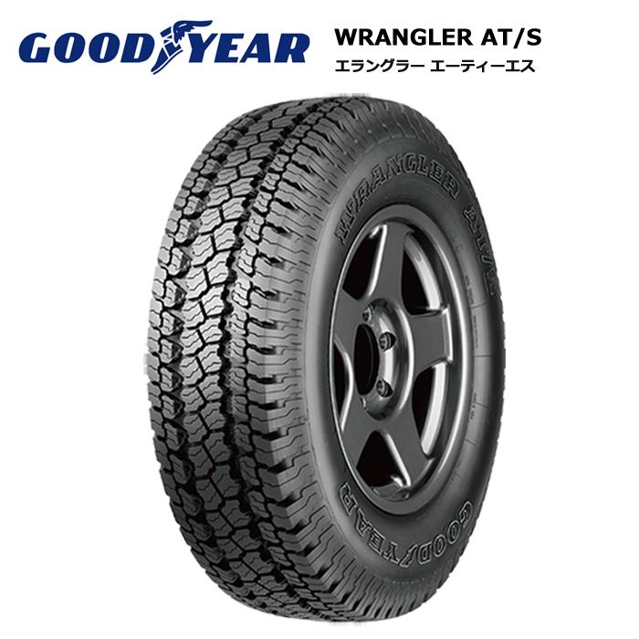 サマータイヤ 4本セット グッドイヤー 225/70R15 100S ラングラー AT/S