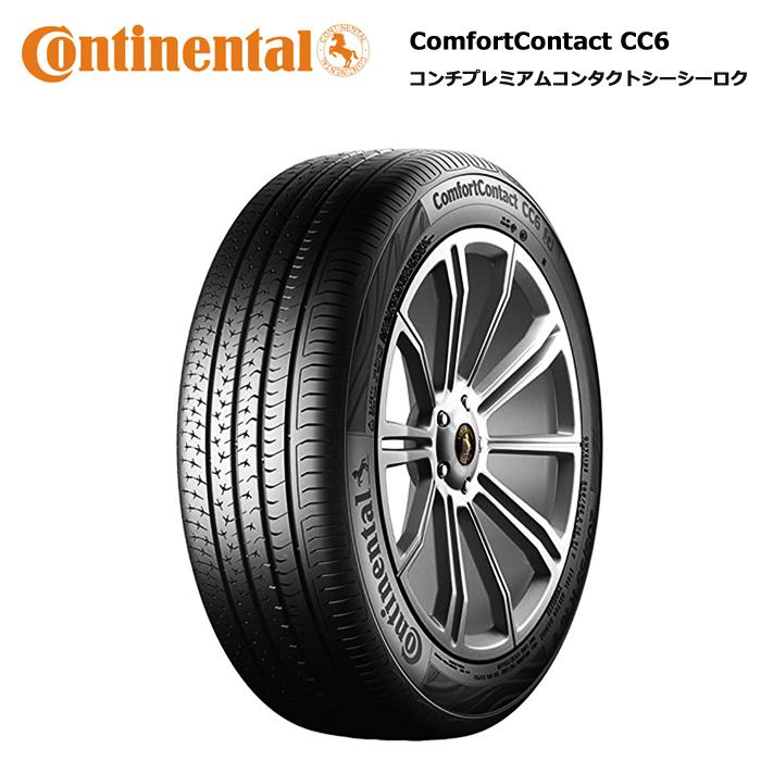 サマータイヤ 4本セット コンチネンタル 205/65R15 94V コンフォートコンタクト CC6
