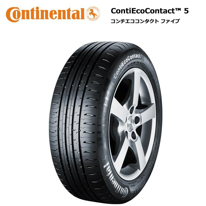 サマータイヤ 4本セット コンチネンタル 205/50R17 93V XL コンチエココンタクト 5 フォルクスワーゲン パサート