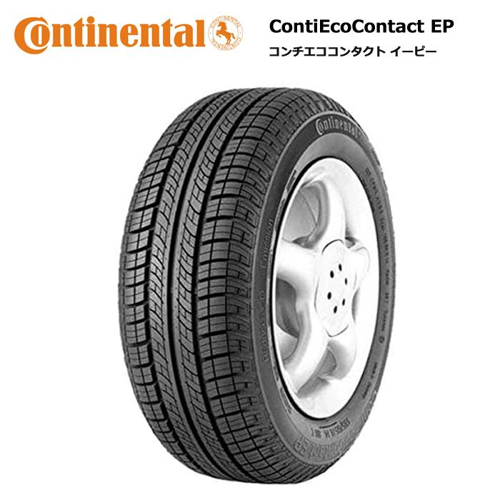 サマータイヤ 4本セット コンチネンタル 175/55R15 77T FR コンチエココンタクト EP スマート フォーツークーペ / フォーツーカブリオ(R)