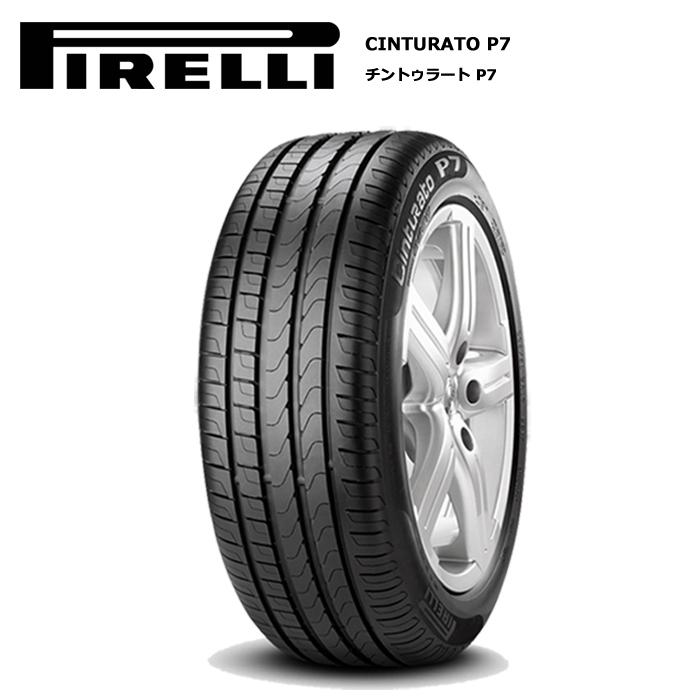 サマータイヤ 4本セット ピレリ 205/55R16 91W チンテゥラート P7 RFT ランフラットタイヤ BMW承認タイヤ
