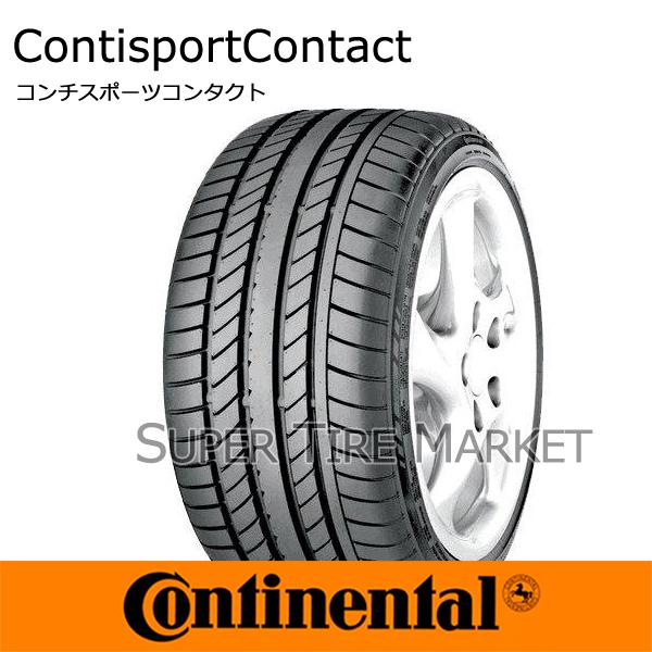 サマータイヤ 4本セット コンチネンタル 225/50ZR16 92Y FR コンチスポーツコンタクト N2 ポルシェ ボクスター (986) (R)