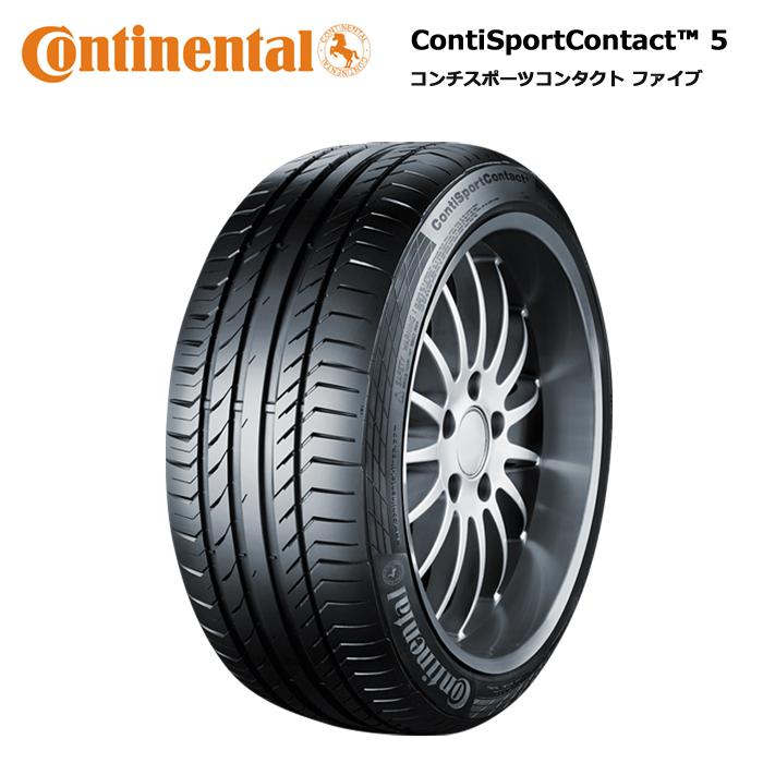 【5%オフ 30日02:00まで】サマータイヤ コンチネンタル 295/40R22 112Y XL FR コンチスポーツコンタクト 5 コンチサイレント ランドローバー レンジローバースポーツ (L494)
