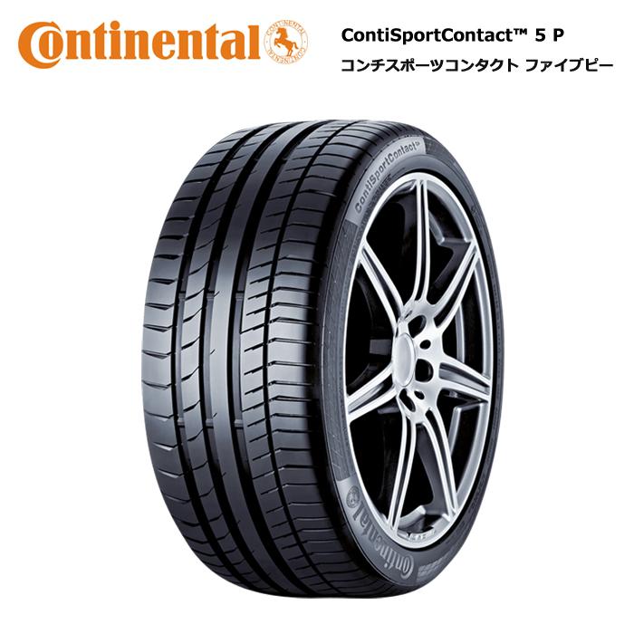 サマータイヤ コンチネンタル 255/35R19 96Y XL FR コンチスポーツコンタクト 5P SSR ランフラットタイヤ MOE メルセデスベンツ SL63AMG (R231) (F)
