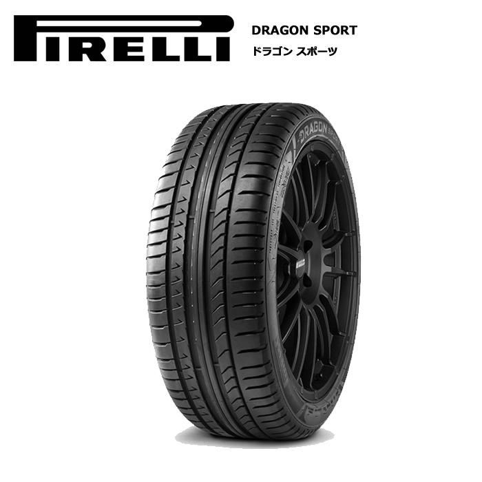 送料無料 新品サマータイヤ 4本セット サマータイヤ ピレリ 245 XL 安売り 99Y ドラゴンスポーツ 買取 40R20
