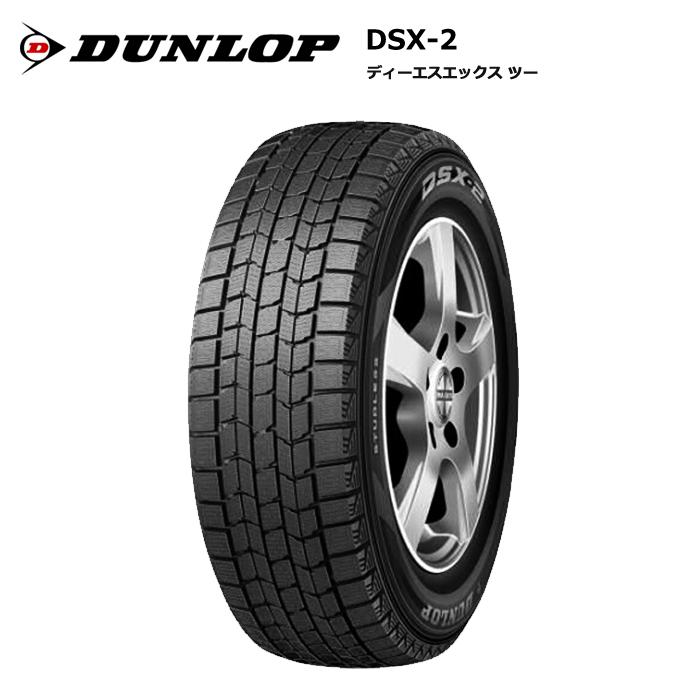 人気ショップ スタッドレスタイヤ 4本セット ダンロップ ダンロップ 265/35R19 94Q 4本セット 94Q DSX2, メンズファッション通販サイトTILE:e2ce1ac3 --- mtrend.kz