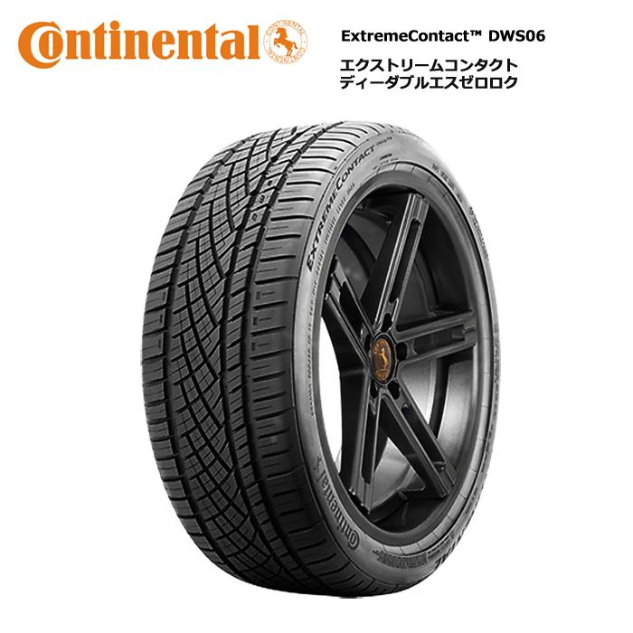サマータイヤ 4本セット コンチネンタル 235/55ZR17 99W ExtremeContact DWS06