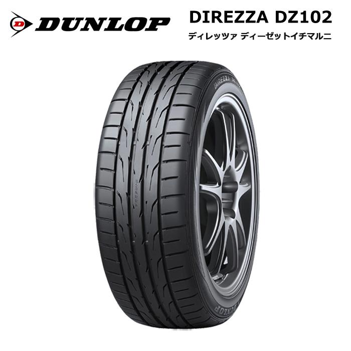 サマータイヤ 4本セット ダンロップ 235/45R17 94W ディレッツァ DZ102