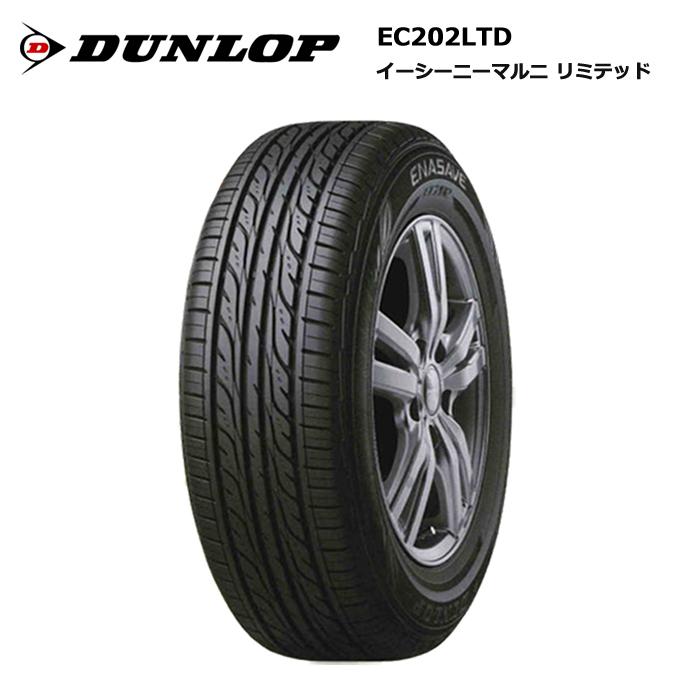 サマータイヤ 4本セット ダンロップ 155/80R13 79S エナセーブ EC202L【数量限定特価品】