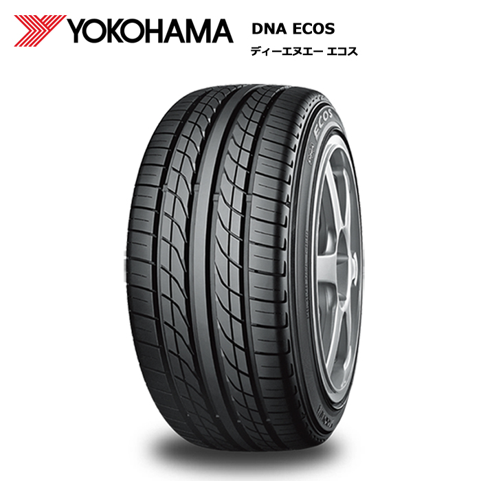 サマータイヤ 4本セット ヨコハマ 235/45R17 93W DNA エコス ES300