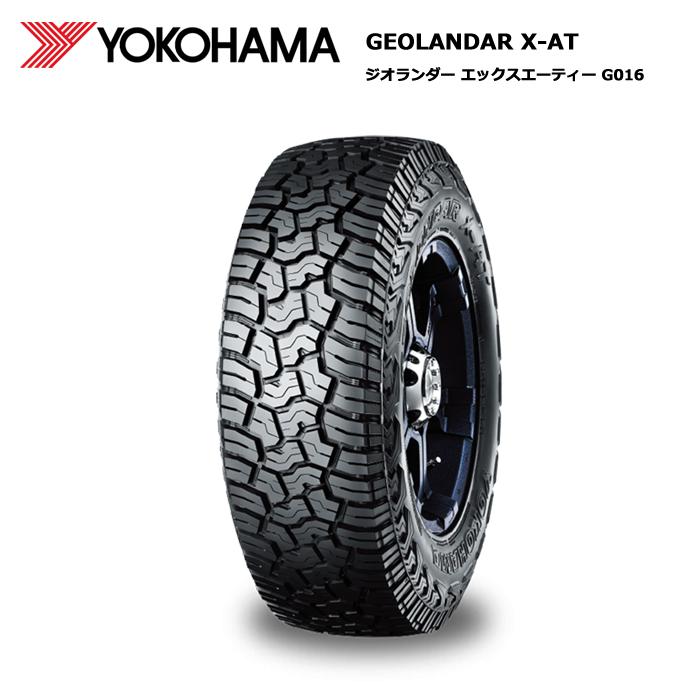 サマータイヤ 4本セット ヨコハマ 37x12.50R17 LT 124Q GEOLANDAR X-AT G016【ホビータイヤ】