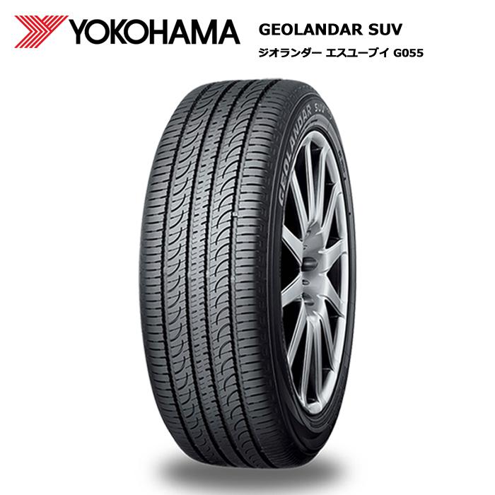 サマータイヤ 4本セット ヨコハマ 215/70R17 101H GEOLANDAR SUV G055