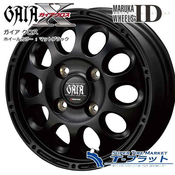低価格の グッドイヤー アイスナビカーゴ 145R12 8PR マナレイ ガイアクロス GAIA X マットブラック, 日本パール 0c67a612