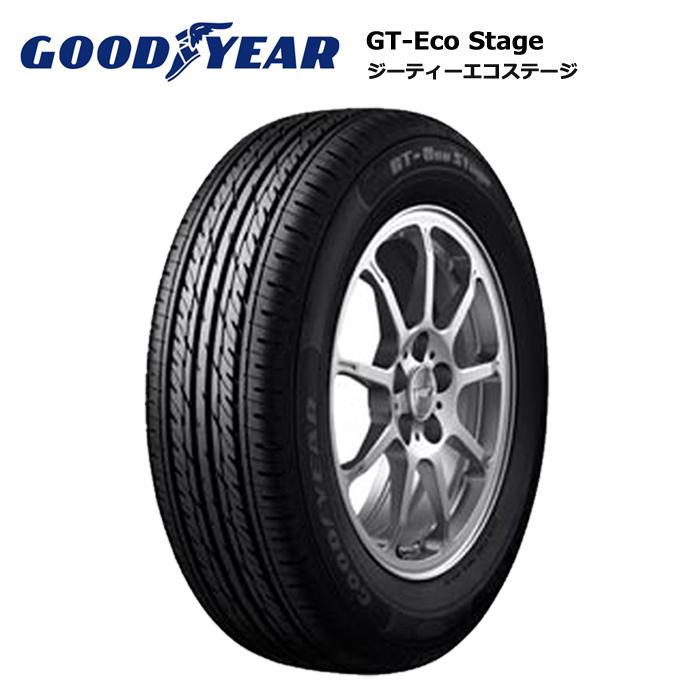 サマータイヤ 4本セット グッドイヤー 215/65R15 96H GTエコステージ