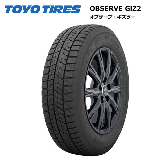 速くおよび自由な スタッドレスタイヤ 4本セット 245/40R18 トーヨータイヤ 245 オブザーブ/40R18 93Q GIZ2 オブザーブ ギス2 GIZ2, ソエガミグン:299ffac5 --- kventurepartners.sakura.ne.jp