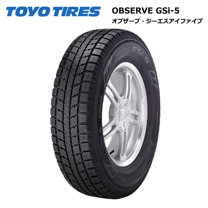 魅力の スタッドレスタイヤ 4本セット トーヨータイヤ 265/65R17 112Q GSi-5 オブザーブ 112Q オブザーブ GSi5 GSi-5, ギフシ:591ba335 --- esef.localized.me