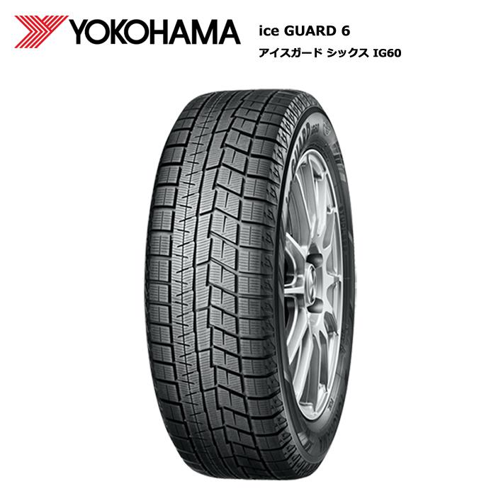 最安値 スタッドレスタイヤ iG60 4本セット ヨコハマ 275/40R18 103Q 103Q アイスガードシックス ヨコハマ iG60, パソコンショップ@フェローズ:73791f9a --- growyourleadgen.petramanos.com