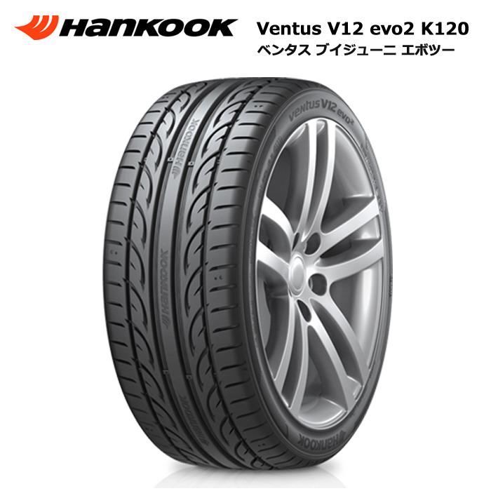 V12 ハンコック サマータイヤ エボ2 245/45ZR20 XL K120 103Y ベンタス