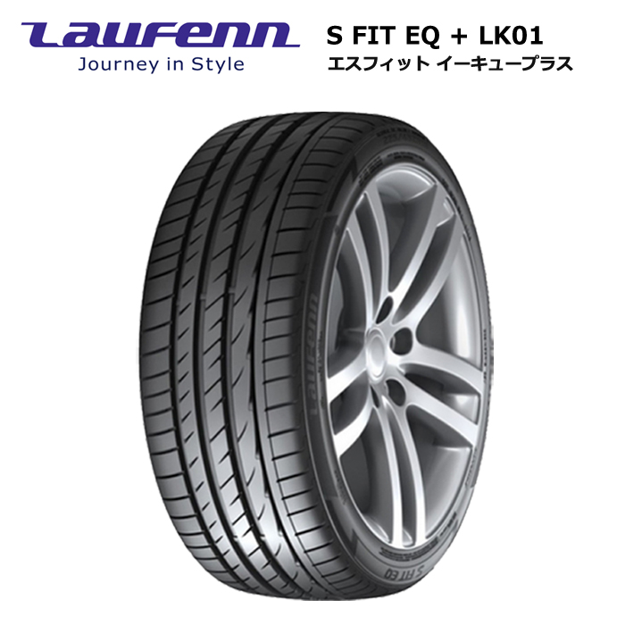 サマータイヤ ラウフェン 255/35ZR19 96Y XL S FIT EQ LK01