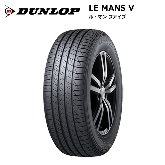 サマータイヤ 4本セット ダンロップ 225/35R19 88W XL ルマン5 LM5